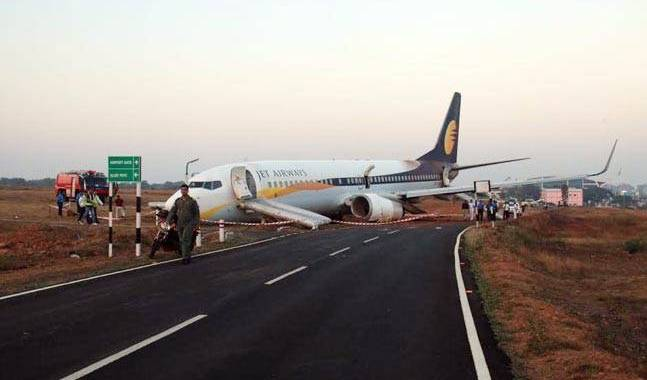 GOA JET AIRWAY 27 DECEMBER 2016 ACCIDENT OCCURRED DUE TO CREWS FAULT: REPORTS