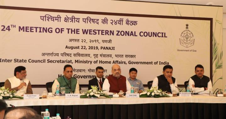 UNION HOME MINISTER AMIT SHAH CHAIRED 24TH MEETING OF THE WESTERN ZONAL COUNCIL IN GOA
