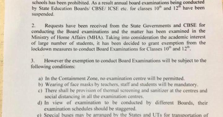 MHA EXEMPTS STATES TO CONDUCT CLASS 10TH & 12TH EXAMS