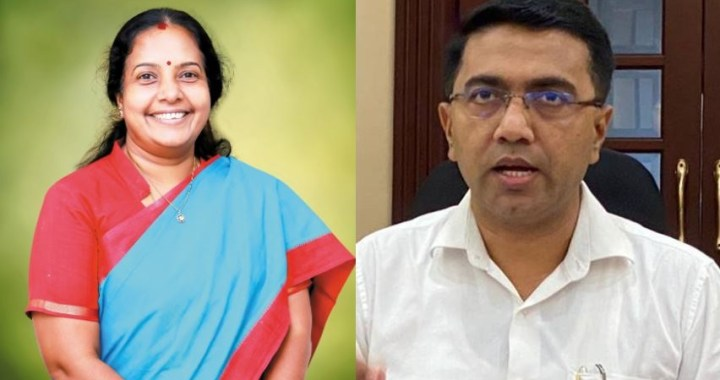 NATIONAL MAHILA MORCHA PRESIDENT VANATHI SRINIVASAN SEEKS TWEET ASSISTANCE FROM GOA CHIEF MINISTER DR. SAWANT TO LOCATE MISSING WIFE