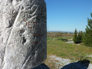 Road mileage marker, Ephesus