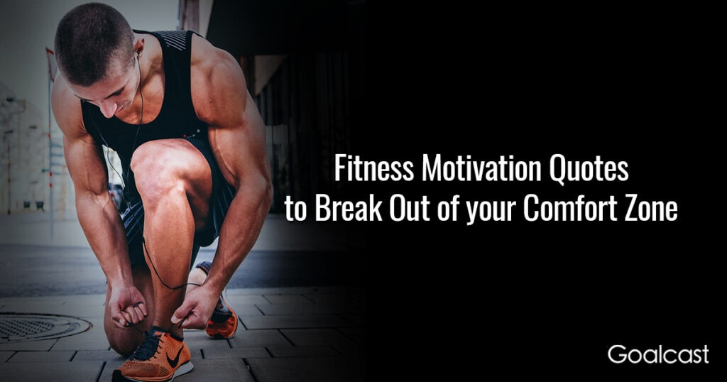 fitness-motivation-quotes