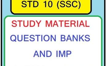 NCERT Class 10 Study Material 2022 For GSEB Students