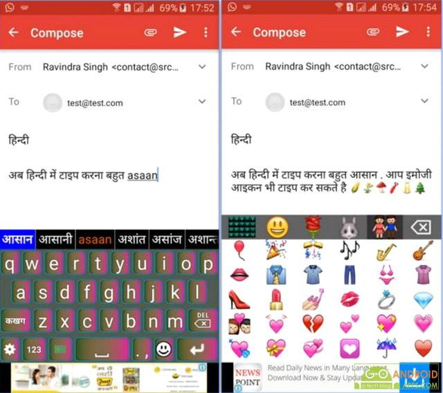 EazyType Hindi Keyboard Free