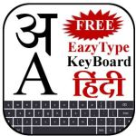 EazyType Hindi Keyboard