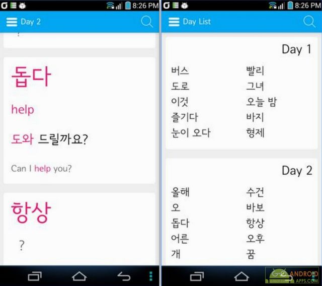 Learn Korean Words And Test App