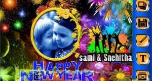 New Year Photo Frames App