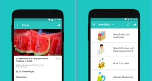 1mg - Health App for India App