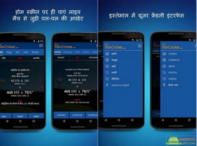 Wah Cricket App