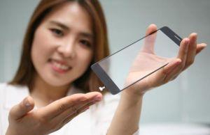LG Innotek moves fingerprint sensor from home button to bezel