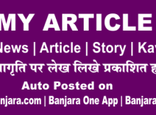 article | News | Post