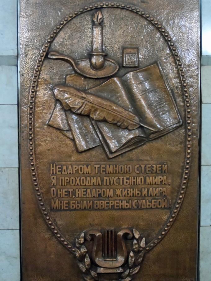 Moscow's metro 5