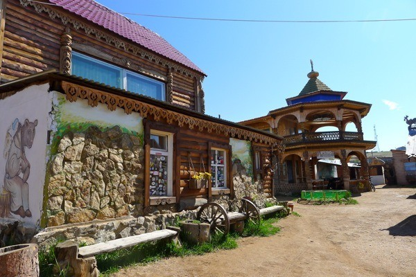 Nikita's homestead