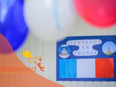 Френски език за деца - главна снимка