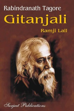 Famous Works Of Indian English Literature Everyone Should Read