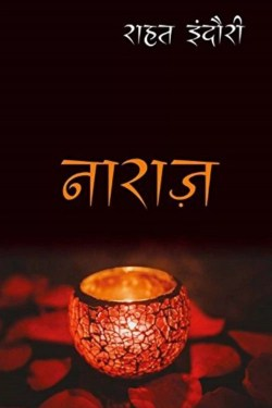 10 Best Books On Urdu Poetry