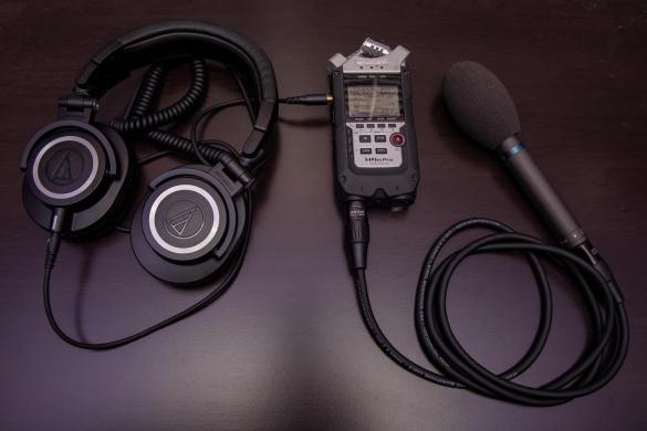 Recording equipment.