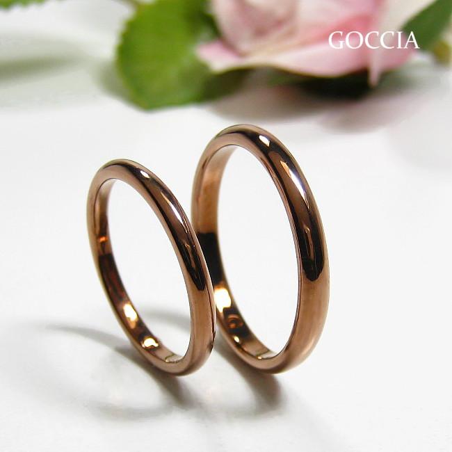 ブラウン・結婚指輪