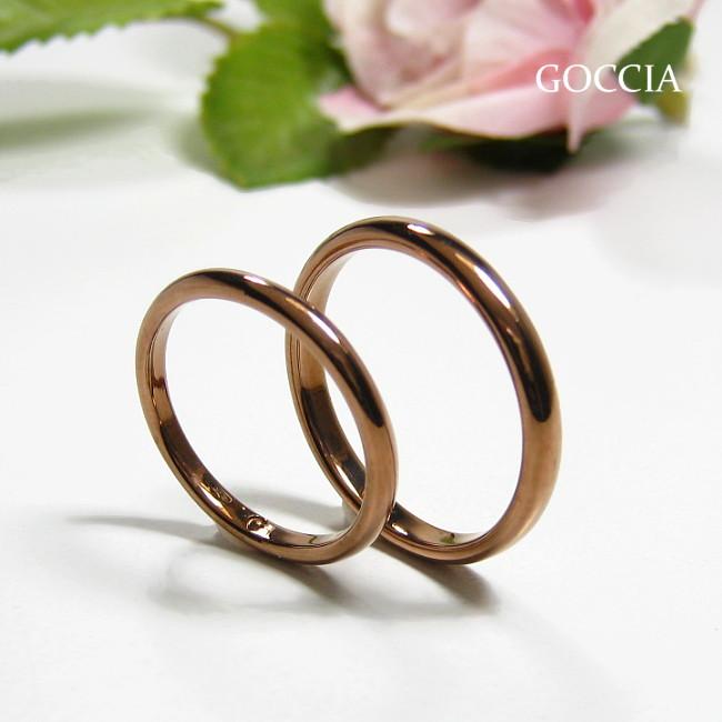 変わった結婚指輪