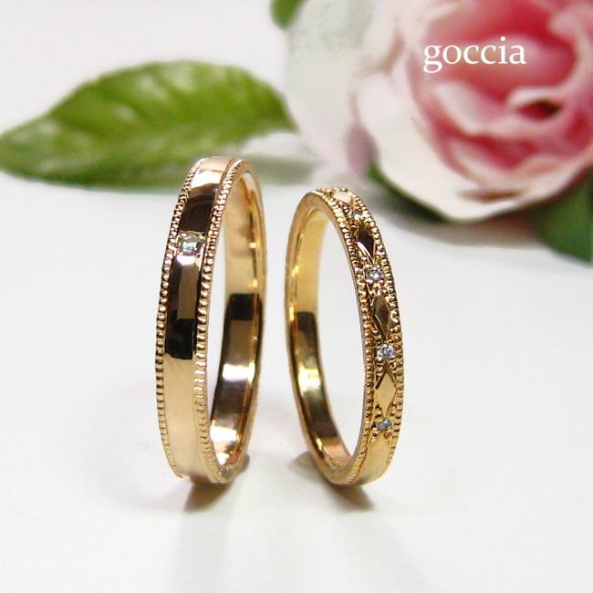 結婚指輪・ゴールド・ミル