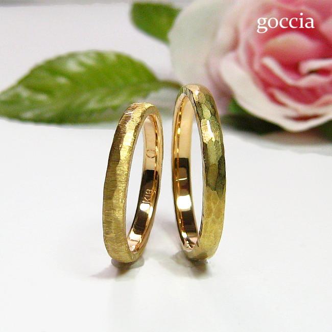 ハンマーの結婚指輪・ゴールド