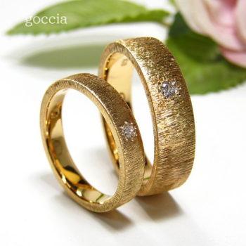 ゴールドの結婚指輪・オーダーメイド
