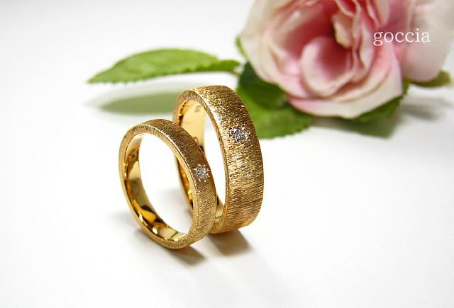 太めの結婚指輪