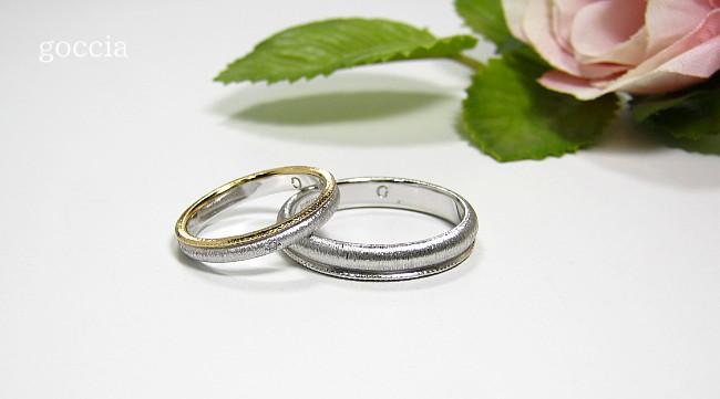 コンビの結婚指輪・オーダーメイド