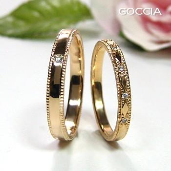 アンティーク・結婚指輪、マリッジリング