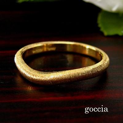 Uの字・ゴールドの結婚指輪