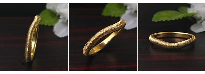 Uの字の結婚指輪