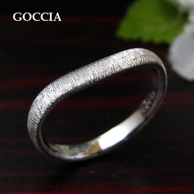 プラチナの結婚指輪・U字のサテン仕上げ