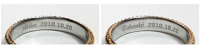 オーダーメイド・刻印・結婚指輪