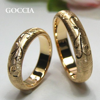 ゴールドの結婚指輪・デザイン持込み