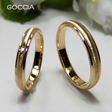 ダイヤの入ったアンティーク風・結婚指輪