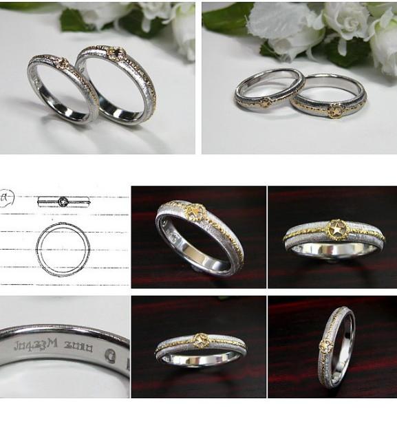 星のデザイン・結婚指輪