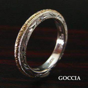 アンティーク調・結婚指輪
