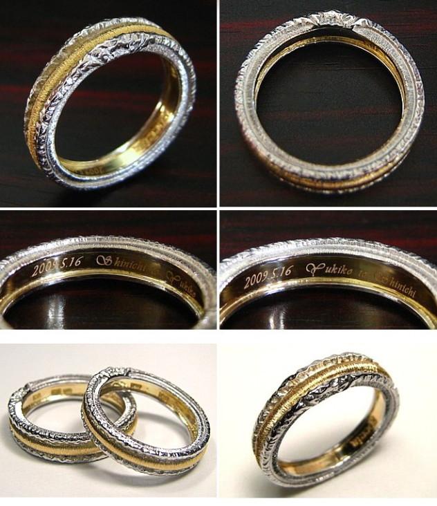ゴールドの結婚指輪・クラシカル