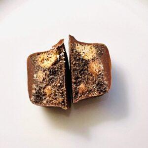 ブラックサンダーひとくちサイズ 糖質50%OFFのアップ画像