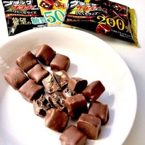 ブラックサンダーひとくちサイズとブラックサンダーひとくちサイズ 糖質50%OFFをお皿に盛り付け