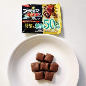 ブラックサンダーひとくちサイズ 糖質50%OFFの中味