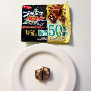 ブラックサンダーひとくちサイズ 糖質50%OFFの断面