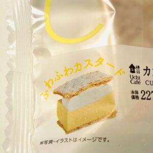 カスタードを味わうパイ パッケージ画像のアップ