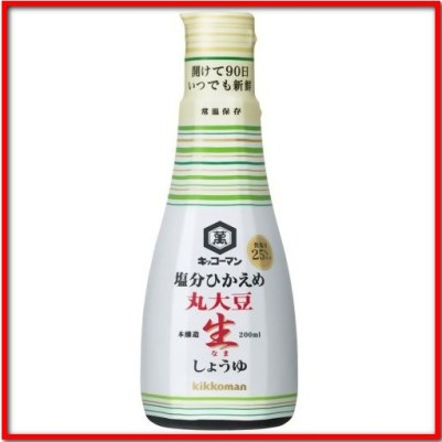 塩分ひかえめ丸大豆生しょうゆ(200ml)