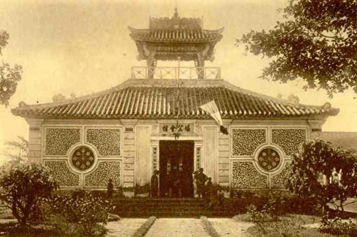old1 1 GÒ CÔNG   KHỞI NGHĨA Tháng Tám 1945