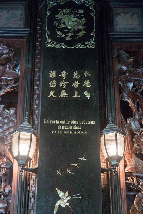 1 DOC PHU HAI 14 1536121194 600x0 1536204621 600x0 Vẻ đẹp xuyên thời gian của ngôi nhà hơn 100 năm tại Tiền Giang