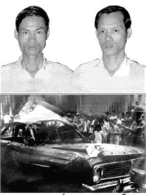 Hi2QSkI Giáo Sư Nguyễn Văn Bông – người tài đoản mệnh