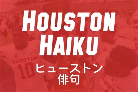 Houston Haiku
