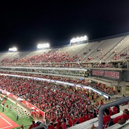 South side of TDECU