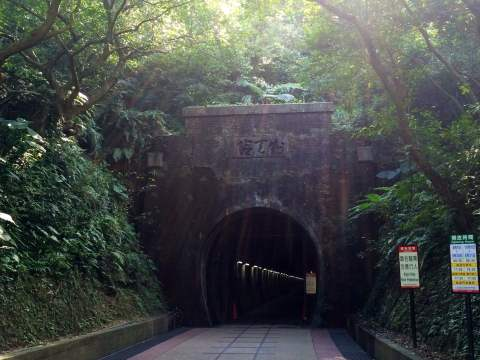 1 mile long tunnel under a mountain